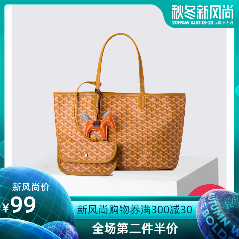 Korea Dongdaemun emo dog tooth bag genuine large capacity bag small CK official 2019 tote Goya shopping bag