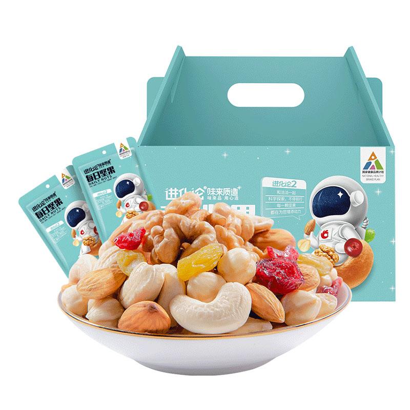 洽洽每日坚果礼盒750g混合装30包小包装恰恰孕妇儿童干果果仁零食