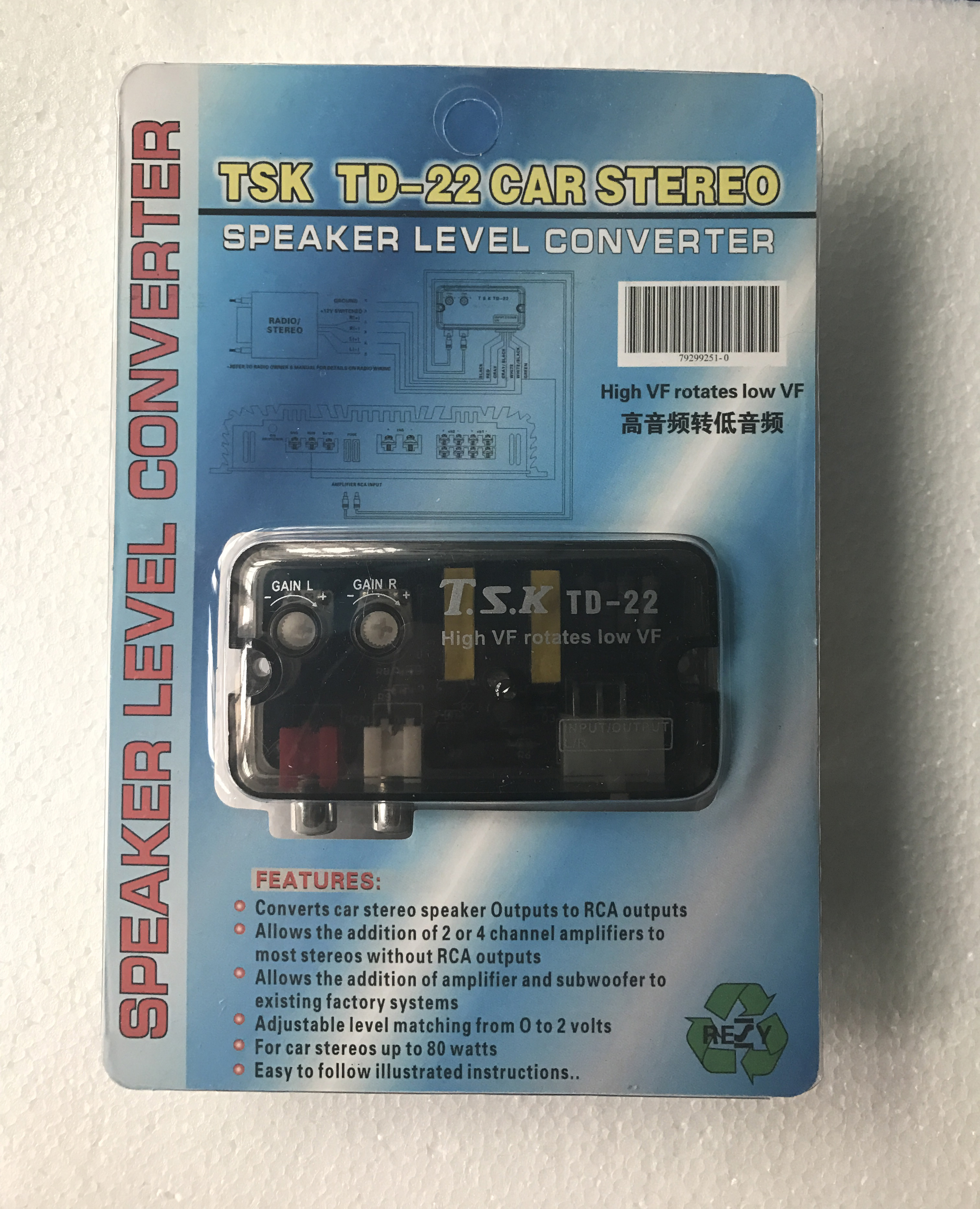 Car audio high frequency low frequency audio converter car subwoofer ...