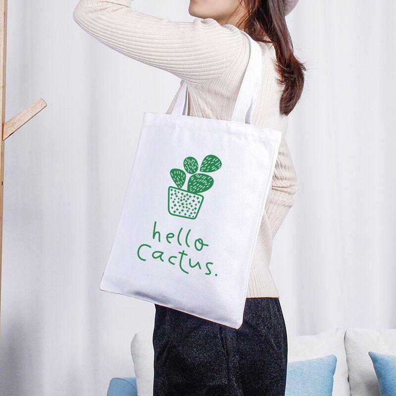 【白菜价】可爱仙人掌帆布袋