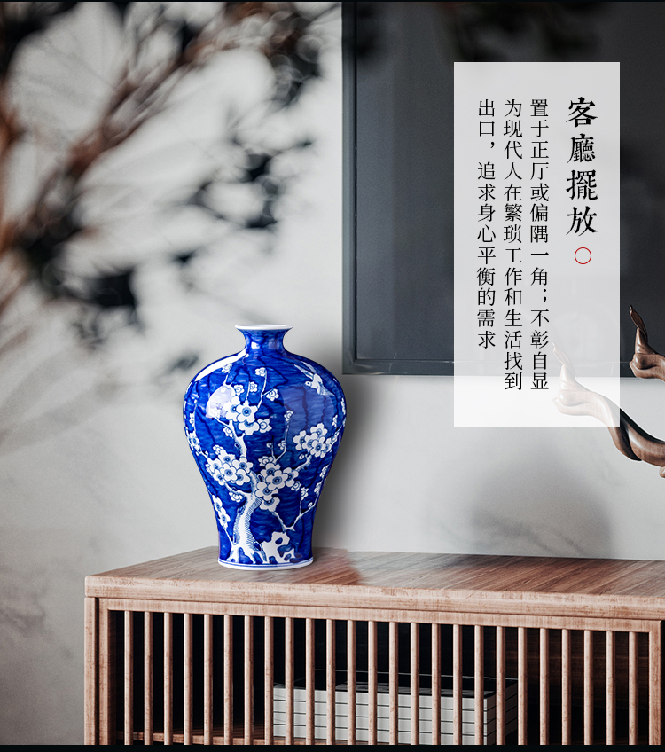 Jingdezhen ceramic vases, antique Ming and the qing dynasty blue - and - white hand - made of ice may Chinese TV ark adornment that occupy the home furnishing articles