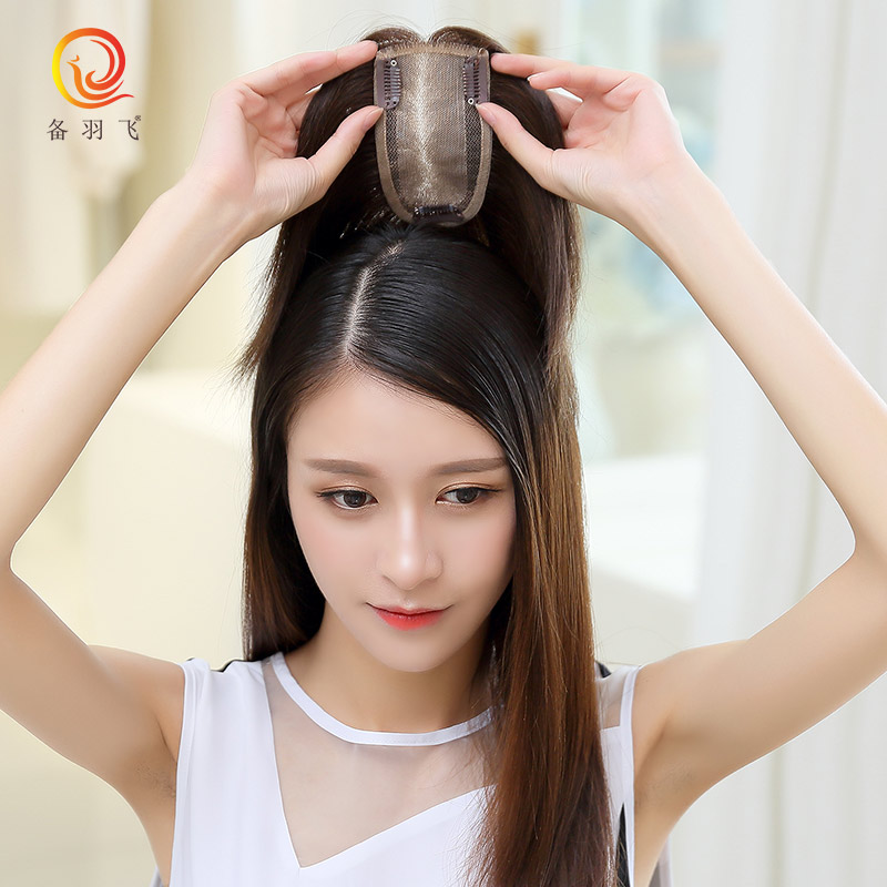Usd 5313 Prepare Feather Fly Real Hair Block Fringe Piece Hand