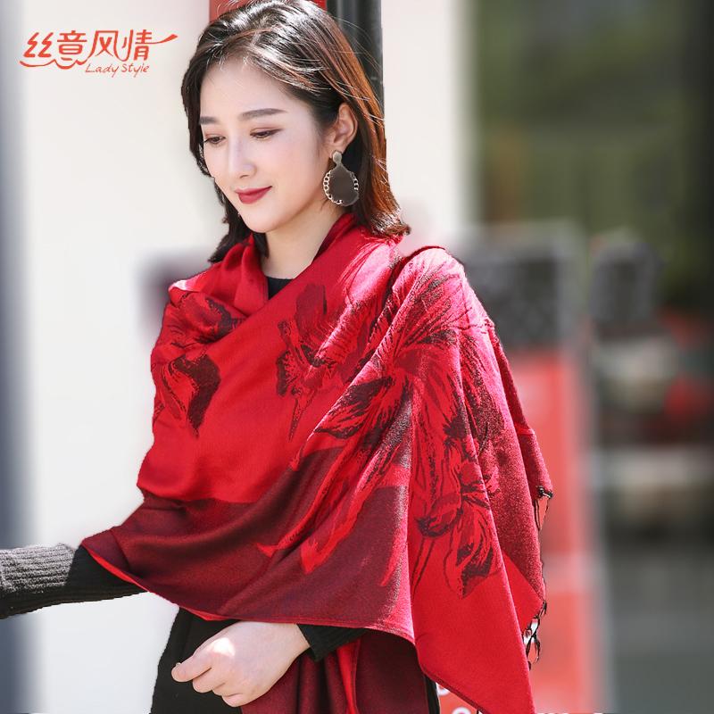 【丝意风情】秋冬长款围巾