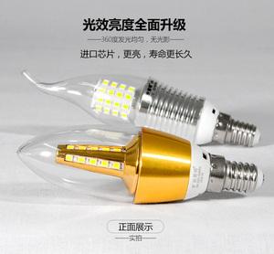led蠟燭燈泡e14e12螺口5W尖泡拉尾水晶吊燈光源三色變光110V220V