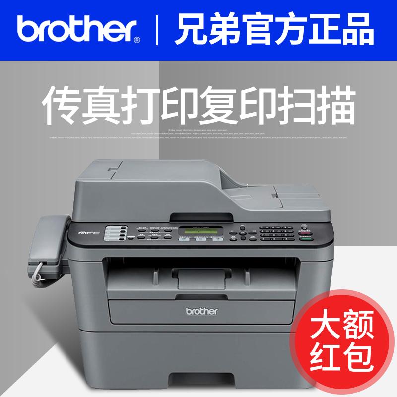 兄弟MFC-7380黑白激光多功能打印復印掃描傳真機一體機電話四合一A4辦公家用商用鼓粉分離替7360