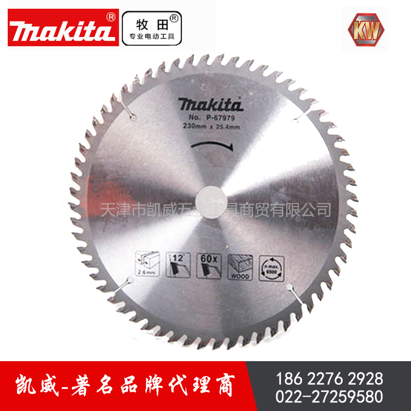 Usd 1843 makita 7 inch 9 inch 10 inch cemented carbide saw blade makita 7 inch 9 inch 10 inch cemented carbide saw blade woodworking saw table saw electric greentooth Image collections