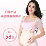 Cotton single product bag does not contain silica glue fake belly fake leaves pregnancy pregnant women photo actor props