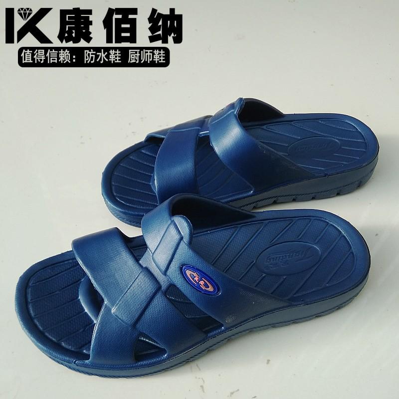 夏季男式厚底居家室内拖鞋软底凉拖EVA防滑耐磨一字拖特价包邮