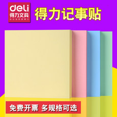 Effective Post-it Notes Sticky Notes Stickers Notices Messages Sticky Notes N Times Stickers Stickers Notes Index Stickers Stickers Candy Fluorescent Stickers Student Marks Sticker Color Convenience Strips