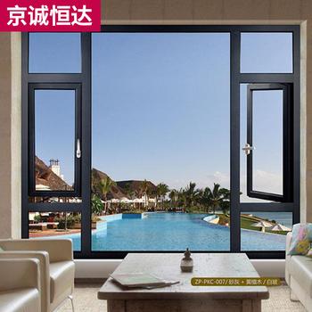 Пекин шанхай крепки прекрасный перерыв мост алюминиевых сплавов ворота окно печать балкон три стекло PVB звуконепроницаемый окно солнечный свет дом сделанный на заказ, цена 750 руб