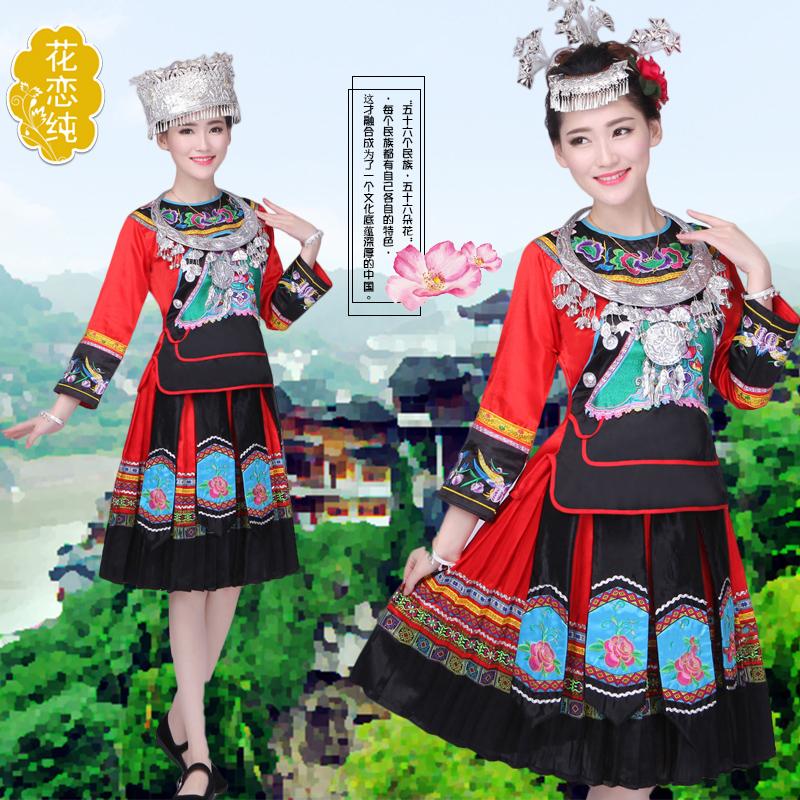 苗族演出服少数民族舞蹈服土家族民族服装瑶族侗族壮族彝族服装女