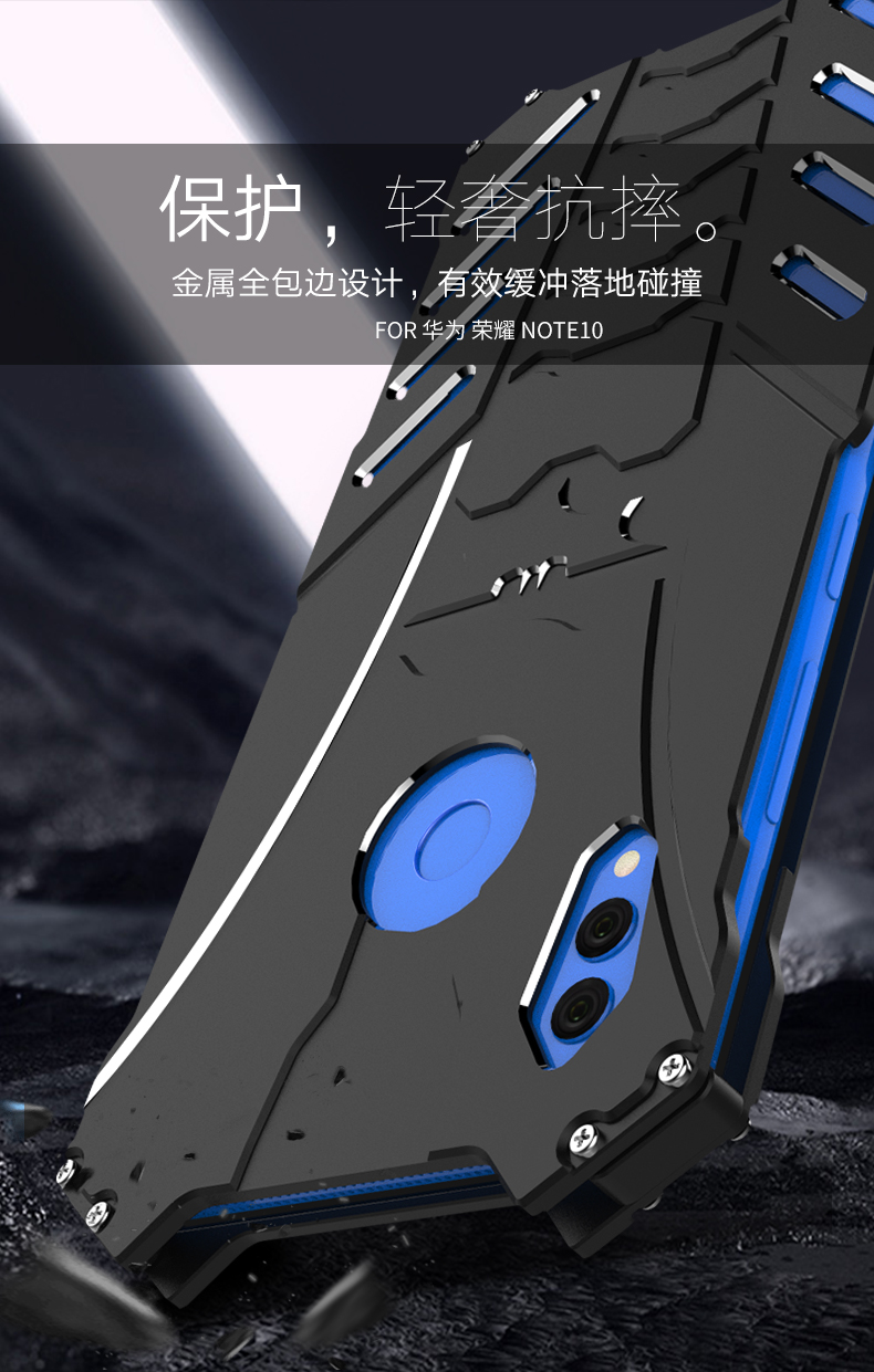 R-Just Batman Shockproof Aluminum Shell Metal Case with Custom Batarang Stent for Huawei Honor Note 10