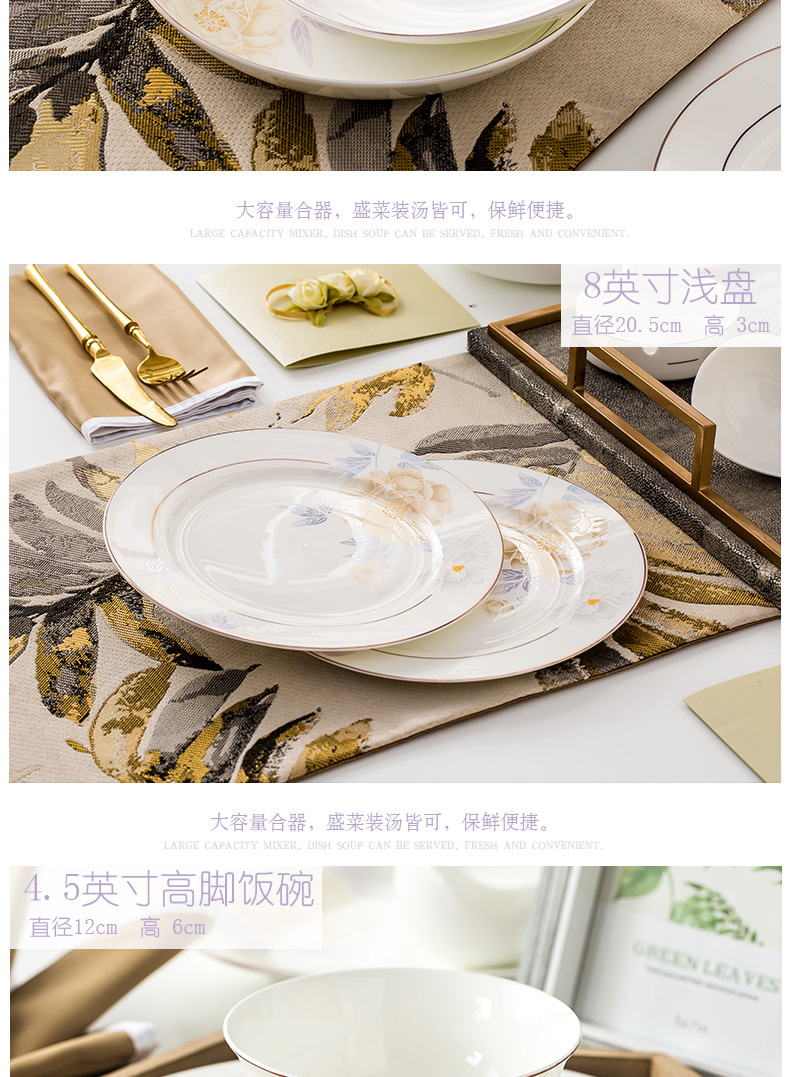 Orange leaf ipads porcelain tableware dishes suit household ou ya the qing jingdezhen ceramics Chinese dishes combination