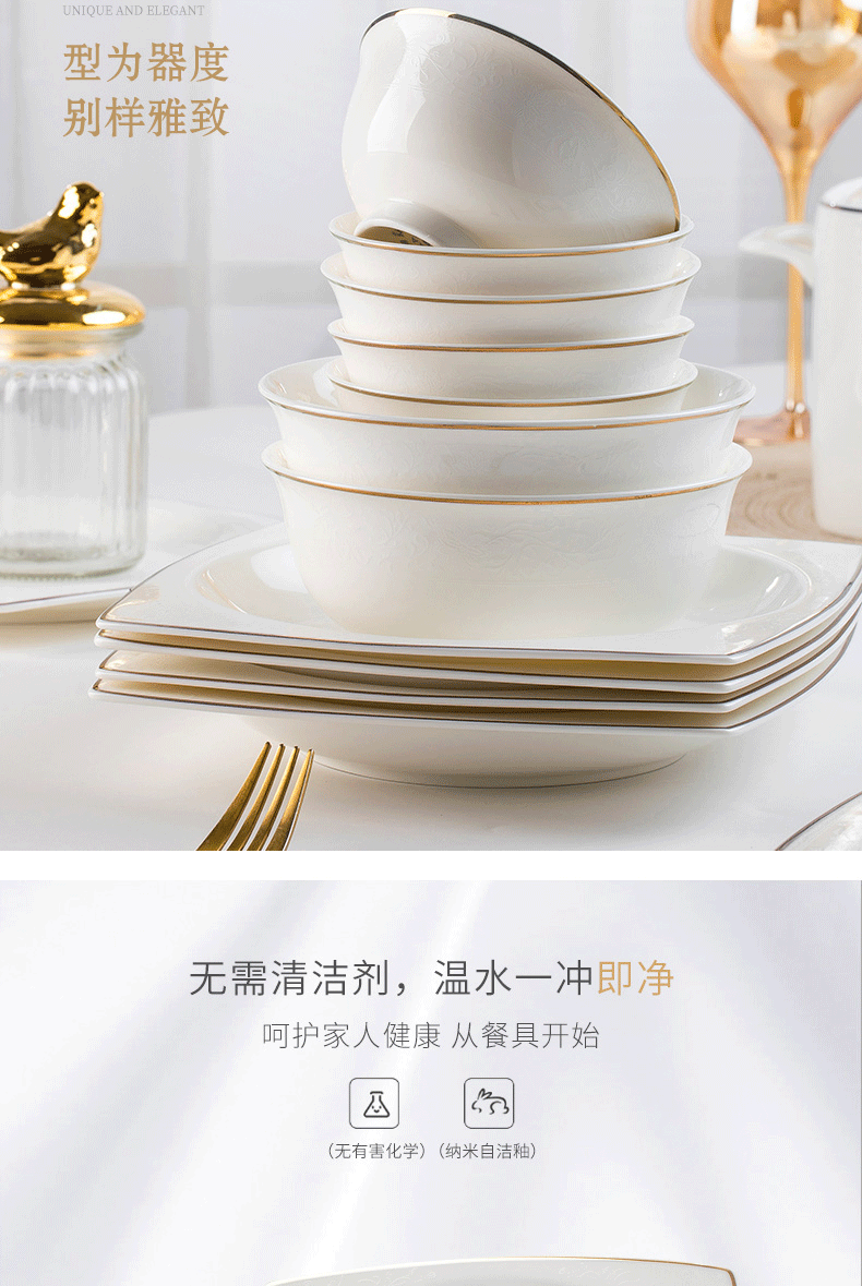 Orange leaf dishes suit household ipads China tableware jingdezhen north European style up phnom penh contracted combination of jinling bowl plate