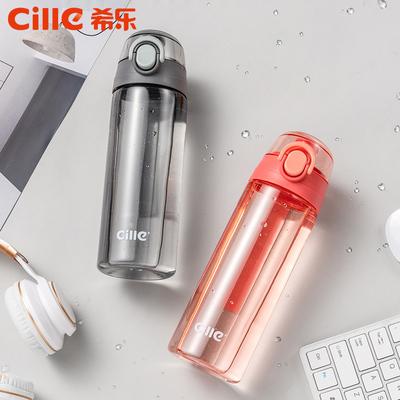 【希乐旗舰店】便捷式塑料tritan水杯