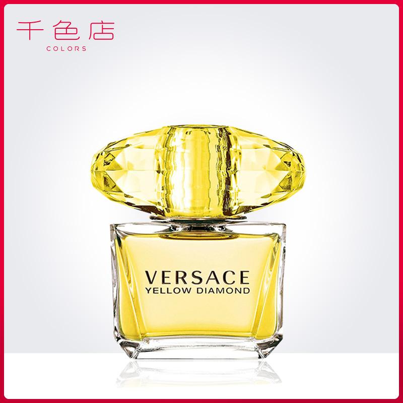 Versace/范思哲水晶黄钻/金钻幻影香水黄色石女士能量千色店