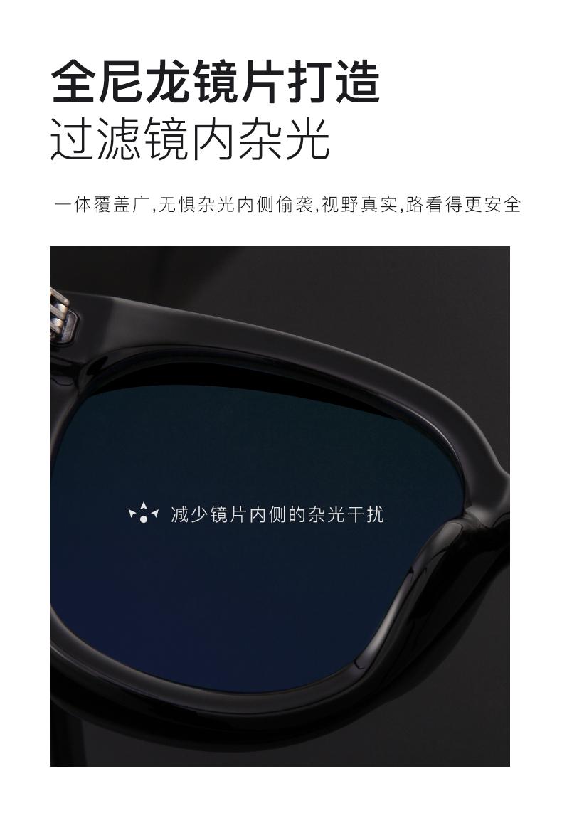 宝岛眼镜 男女款时尚高清太阳镜 墨镜 图7