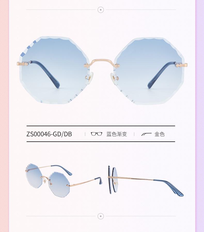 宝岛眼镜旗下 JOJO 男女无框墨镜 防紫外线尼龙彩色片 图14