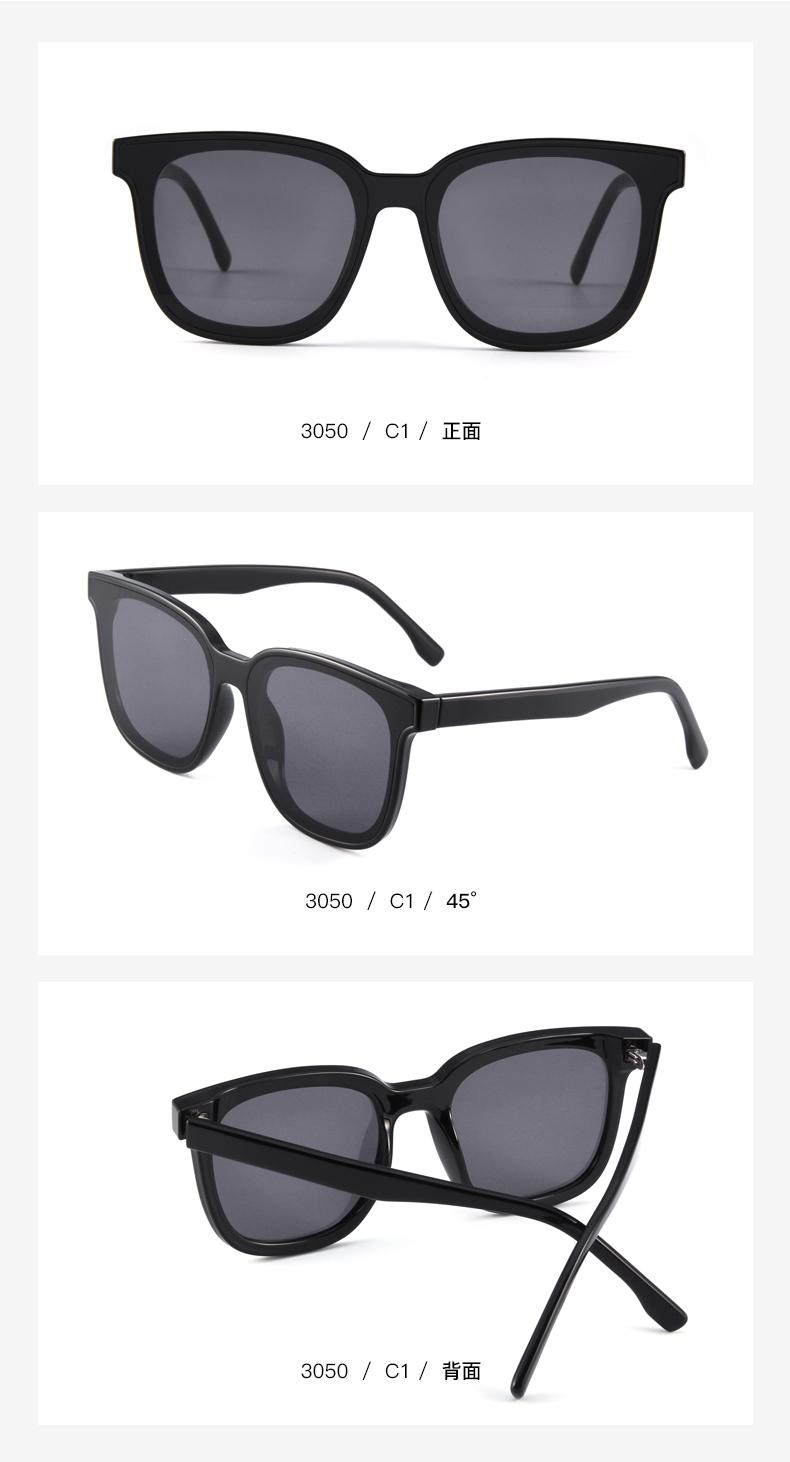 宝岛眼镜 男女款时尚高清太阳镜 墨镜 图18
