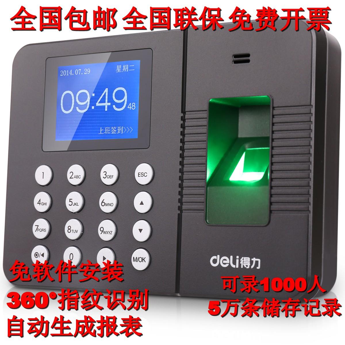 Полностью страна бесплатная доставка по китаю Эффективное 3960 относится к принт Тип перфоратор цвет Подпись сотрудника отпечатка пальца в большой емкости