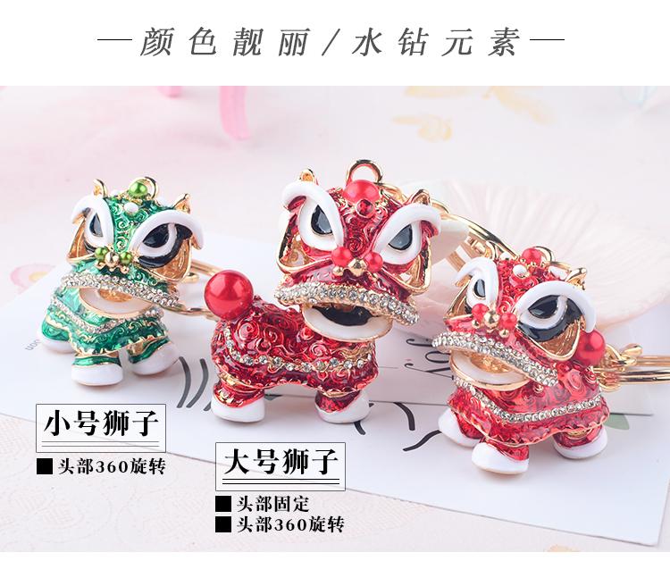 中国风醒狮挂件舞狮钥匙扣男个性创意吊坠小狮子挂饰包包饰品可爱详细照片