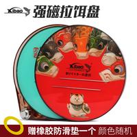 Си Бао один Линия двойная линия сильный магнитный лоток для приманки конкурентоспособный магнитный лоток для приманки плавающий лоток для приманки для воды рыболовные снасти для рыбалки