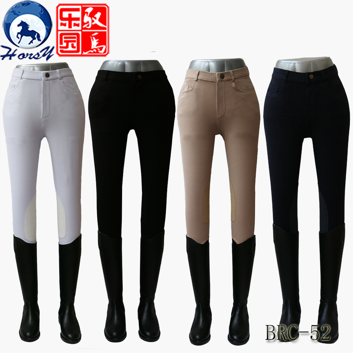 Usd 154 11 Horsy Equestrian Horse Pants Summer Professional Horse Riding Pants Super Bouncing Comfort Equestrian Equipment Men S And Women S Riding Wear Wholesale From China Online Shopping Buy Asian Products Online From