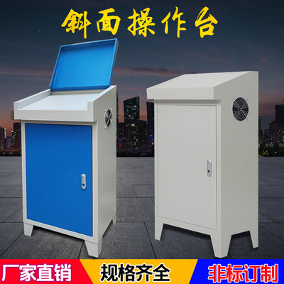 plc control cabinet slope distribution box frequency conversion cabinet electric control cabinet touch screen control box electrical cabinet assembly wiring box