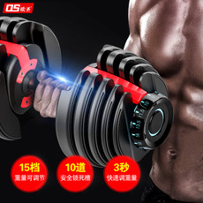 Adjustable weight dumbbell men's fitness household equipment female disassemble a pair of intelligent Yaling gym dedicated