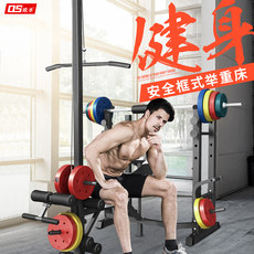 Ou Sheng frame weightlifting barbell rack home bench press rack multifunctional fitness equipment barbell suit squat rack