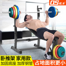 Foldable bench press weightlifting bed home barbell rack bench press barbell suit fitness equipment squat rack bracket