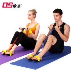 Ou Sheng foot rally sit-ups fitness equipment home reduction belly thin waist thin abdomen abdominal muscles thin arm