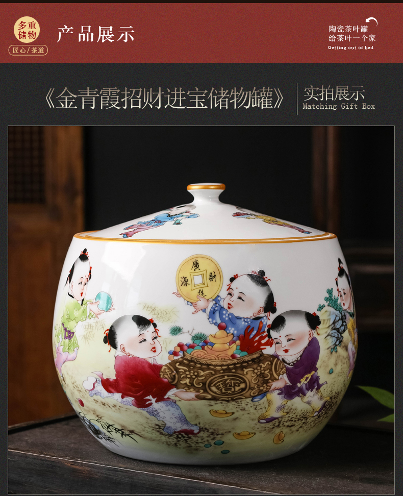 Jingdezhen ceramics a thriving business tea pot of new Chinese style household with cover sealing a large wake tea storage tank
