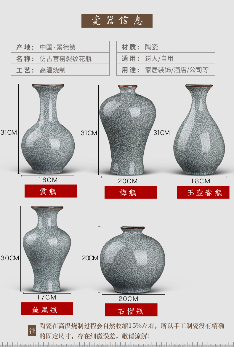 Jingdezhen ceramics sitting room place of new Chinese style household act the role ofing is tasted rich ancient frame antique vase wine accessories