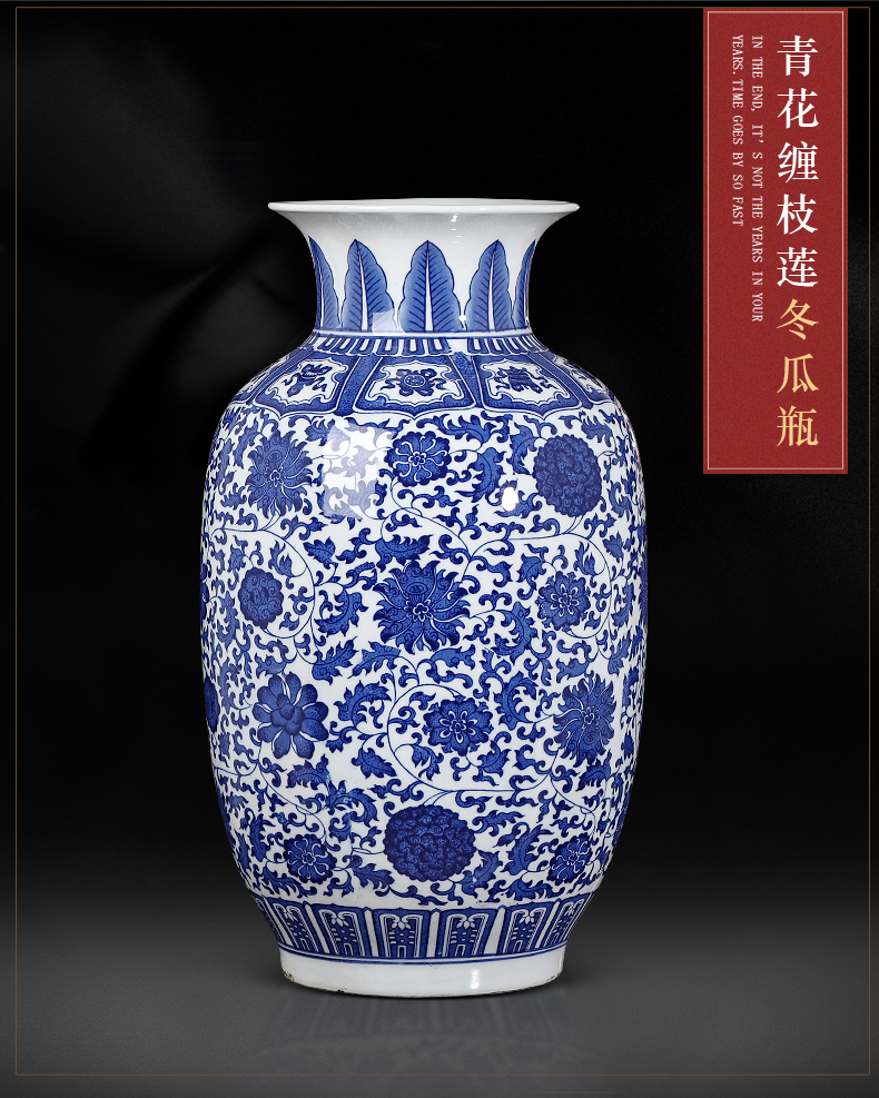 Large antique Chinese blue and white porcelain vase home sitting room ark of jingdezhen ceramics flower adornment furnishing articles
