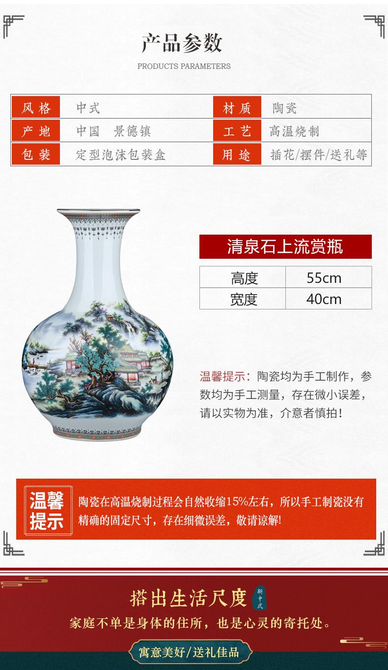 New Chinese style household ceramics jingdezhen ground vase oversized flower arrangement sitting room adornment TV ark, furnishing articles