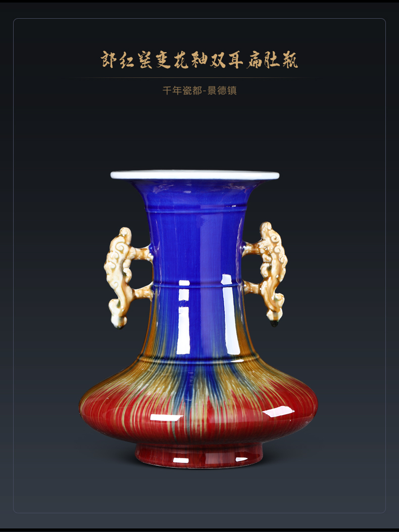Ruby red up jingdezhen ceramics vase furnishing articles sitting room flower arranging Chinese archaize home TV ark, adornment