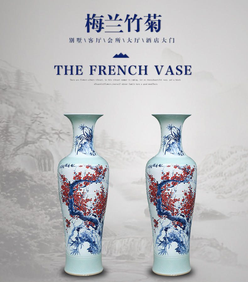 Jingdezhen ceramics hand - made youligong hong mei LanZhuJu large vases, Chinese style living room TV cabinet furnishing articles