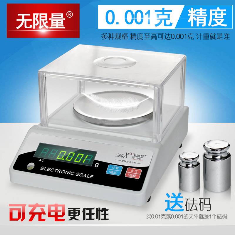 Usd 128 21 Electronic Balance Scale 0 01g Jewelry Called Precision