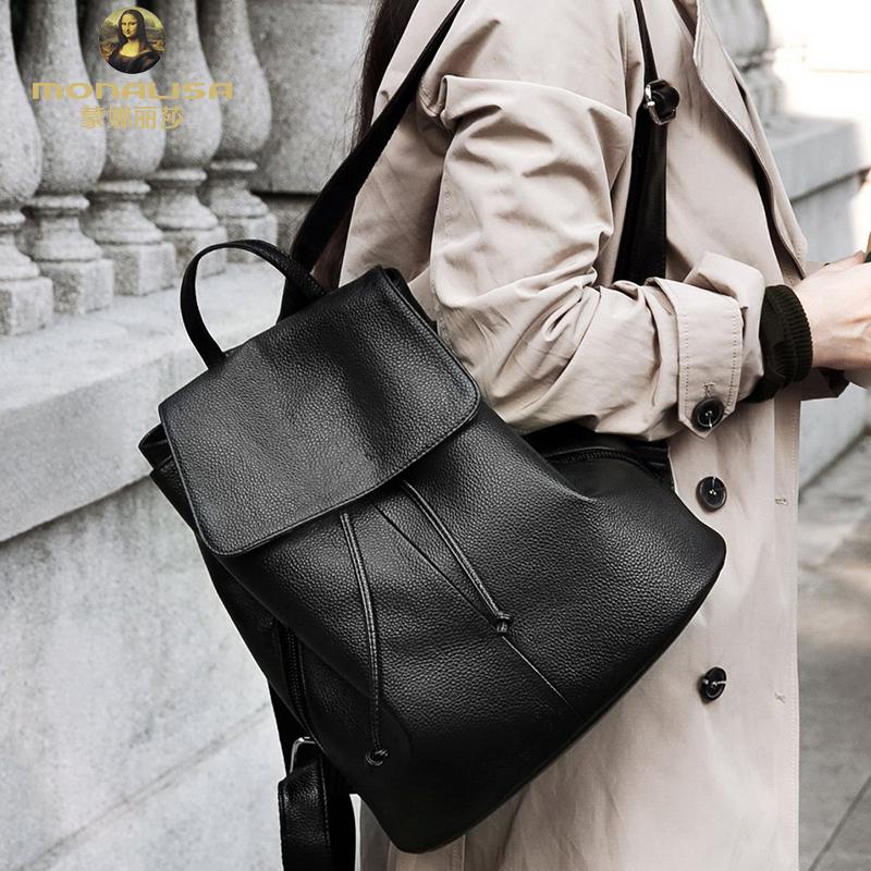 蒙娜丽莎双肩包女韩版百搭简约书包休闲软皮书包女新款三用背包潮
