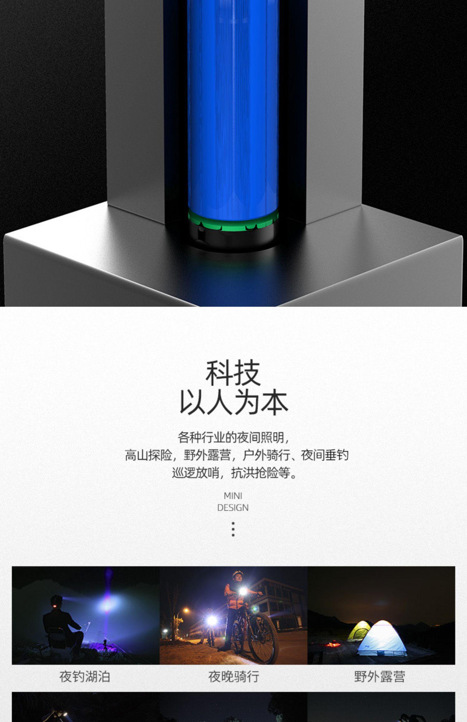 探露手电筒强光可充电超亮远射多功能USB迷你便携小家用户外led商品详情图