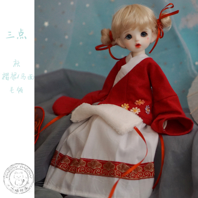 taobao agent Little Meow BJD/SD baby clothes bjd antique costume 6/4/3 points ob11 small cloth material jacket skirt horse face suit