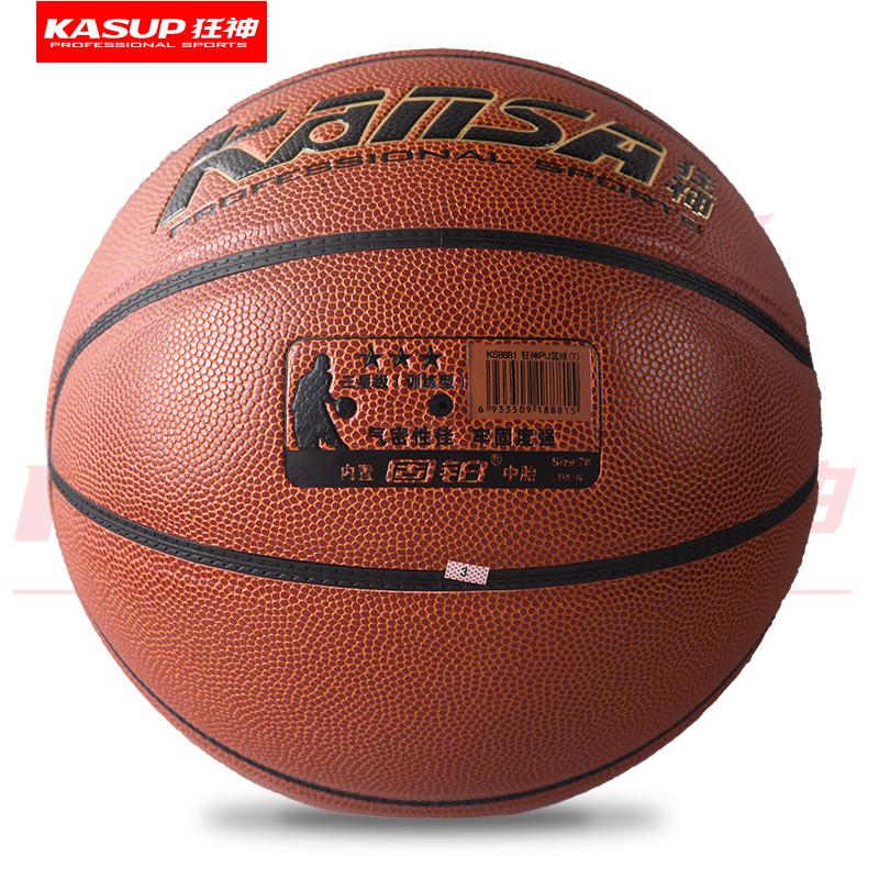 狂神籃球 成人水泥地室外室內健身lanqiu掌控籃球 7號PU比賽籃球