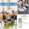 Товары от 柑晟鞋类专营店