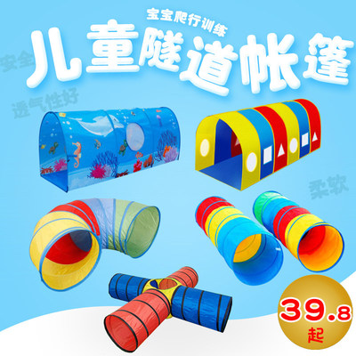 Children's tent sunshine rainbow tunnel crawl crawling tube baby drill hole sensory integration training equipment baby toy home