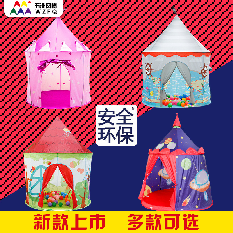 Children tent indoor Princess girls IKEA Ocean ball pool game house Castle Indian tent baby toy  sc 1 st  English Taobao | Taobao Agent & USD 39.66] Children tent indoor Princess girls IKEA Ocean ball pool ...