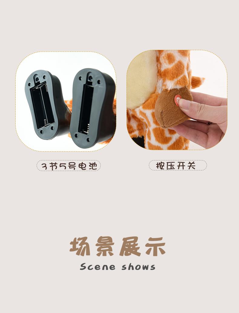 中國代購|中國批發-ibuy99|搞怪电动摇头毛绒玩具会唱歌跳舞疯狂摇摆狗玩偶公仔儿童礼物