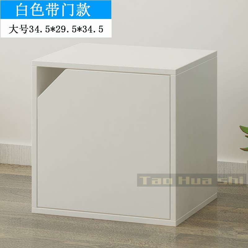 Square cabinet free combination table top shelf simple grid cabinet bookcase mini economy storage small bookshelf
