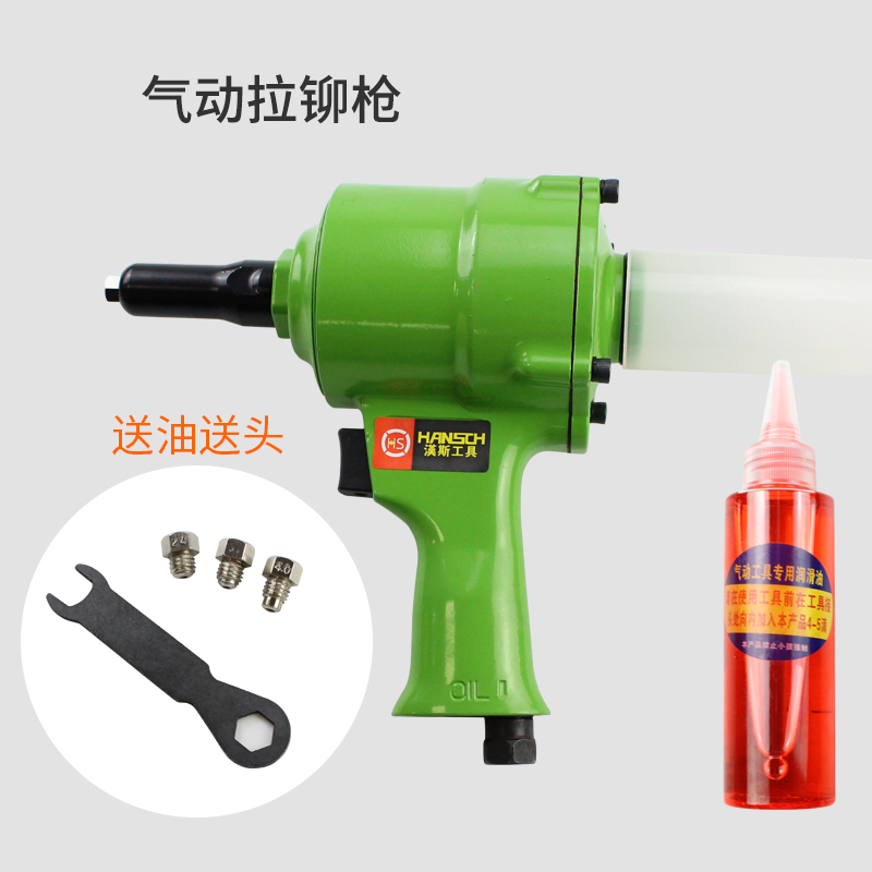 Shop For Cheap 2.4-4.8mm Industrial Air Hydraulic Pop Rivet Gun Pneumatic Riveter Kit Set For Auto Body Work Tools