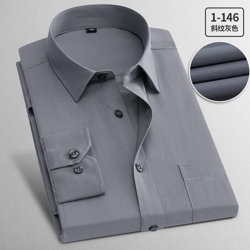 春季灰色衬衫男长袖商务休闲职业工装斜纹衬衣男寸衫打底衫略修身